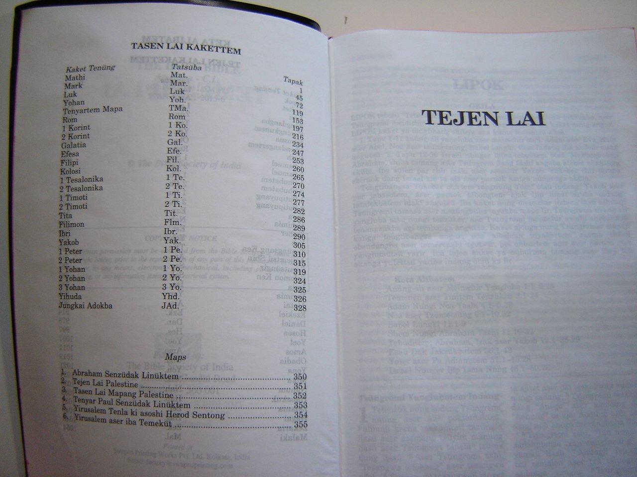 Ao Naga Language Bible / TEMESHI LAI - Tejen Lai - Tasen Lai / C.L.Vinyl Bound / Mongsen Ao is a Tibeto-Burman language spoken by the Ao of Nagaland in ...