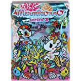 Tokidoki Mermicornos Series 2 (random blind box collectible)