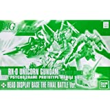 HGUC 1/144 RX-0 ユニコーンガンダム(デストロイモード)+ヘッドディスプレイベース 最終決戦Ver.(GUNDAM PRODUCT ART 機動戦士ガンダム THE ORIGIN展限定)