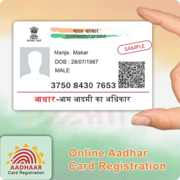 aadhar card loading
