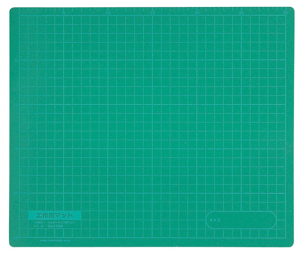 Debika work mat 090205 (japan import)