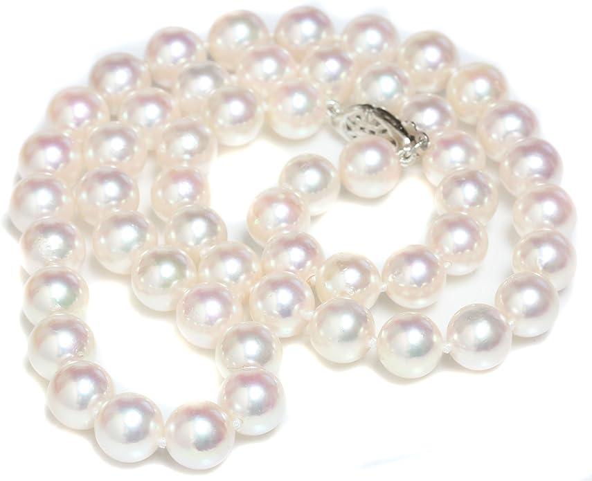 "Natural Genuine 7-7.5mm Blanc South Sea Akoya Collier De Perles 18/"" AA"