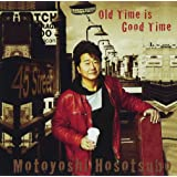 45周年記念ALBUM 「Old Time is Good Time」