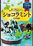カンロ ショコラミントキャンディ 70g×6袋