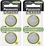 パナソニック リチウム電池 コイン型 3V 2個入 CR-2032/2P (2個セット)