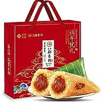 北京稻香村端午优礼1040g(3味10粽)三禾标志 北京特产北京礼物定制款 送礼团购礼品