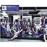 【Amazon.co.jp限定】生まれてから初めて見た夢(Type B)(DVD付)(ミニクリアファイル付)