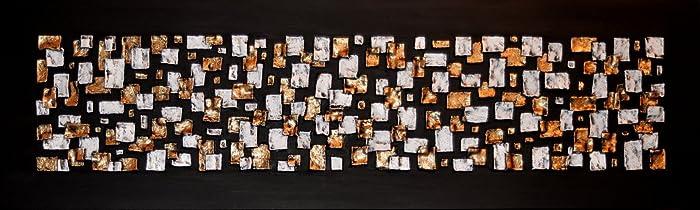Amazon Textured Wall Panel