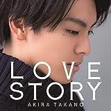 【早期購入特典あり】LOVE STORY(MAKING VIDEO盤)(CD+DVD)(生写真付/全10種の中から1種ランダム)