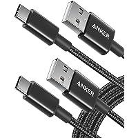 Anker AK-B8173011 Nylon USB-typ C-kabel Snabbladdning och Synkronisering av Data, Svart, 6ft