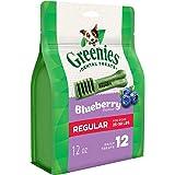 Greenies Blueberry Dental Chew Regular Dog Treats, Adult, 340g, 12 treats
