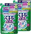 【まとめ買い】ワイドハイターEXパワー 衣料用漂白剤 液体 詰替用 880ml×2個