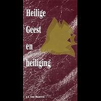 Heilige Geest en heiliging