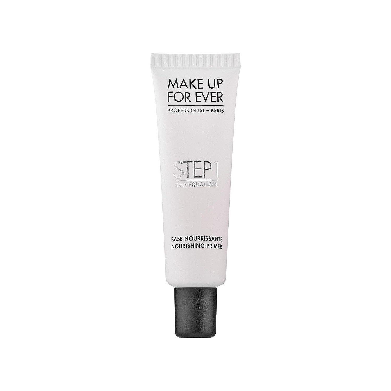 Make Up For Ever Step 1 Skin Equalizer - #4 Nourishing Primer 30ml/1oz