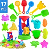 Qutasivary 17pcs Beach Sand Toys Set for Kids with Sand Water Wheel, Beach Bucket, Shovel Tool Kits, Watering Can and Models & Molds in A Mesh Bag, Outdoor Beach Toys for Toddlers