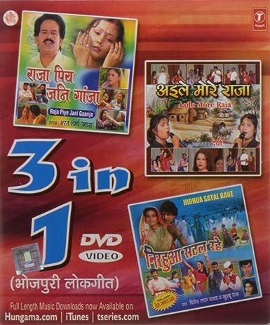 Raja Piya Jani Gaanja-Aile More Raja-Nirhua Satal Rahe 3 in 1