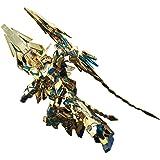 HGUC 機動戦士ガンダムNT ユニコーンガンダム3号機 フェネクス (デストロイモード) (ナラティブVer.) [ゴールドコーティング] 1/144スケール 色分け済みプラモデル