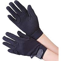 Shires (Shire) Cotton Glove Navy Adult L S-GR-880 Navy Adult L