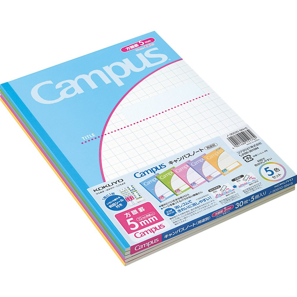 5 books Pakkuno-30S10-5X5 Kokuyo Campus Notes by Application B5 5mm grid ruled (japan import)