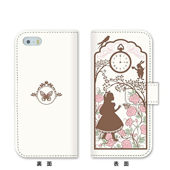 iphone 7 case japan