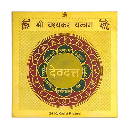 Buy Shri Vashikaran Yantra 7x7 Without Frame Online at Low