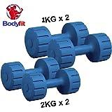 Bodyfit Combo PVC Dumbell Set 2Kg-1pair FREE 1Kg-1pair,(Multi-Colour)
