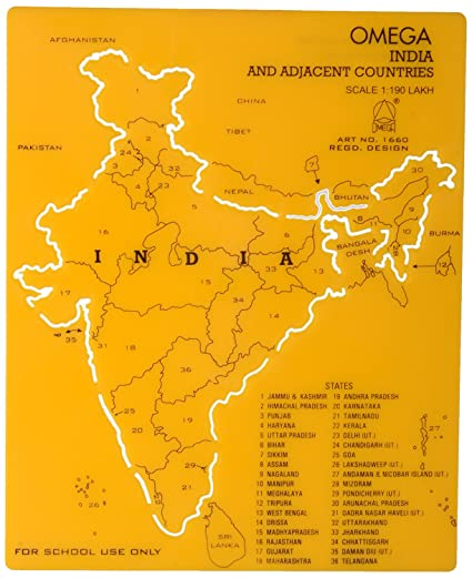 Omega 1660 plastic india map stencil set of 5 19 cm x 155 cm x omega 1660 plastic india map stencil set of 5 19 cm x 155 cm gumiabroncs Gallery