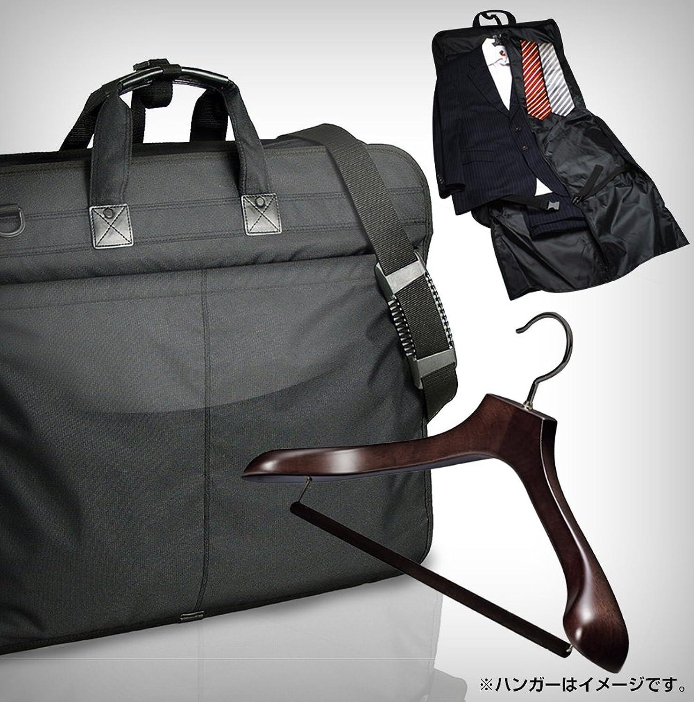 スーツ 持ち運び 軽量ビジネスガーメントケース ブラック(出張用 スーツ 折りたたみ 収納 カバン 鞄) B07BRDG9LF