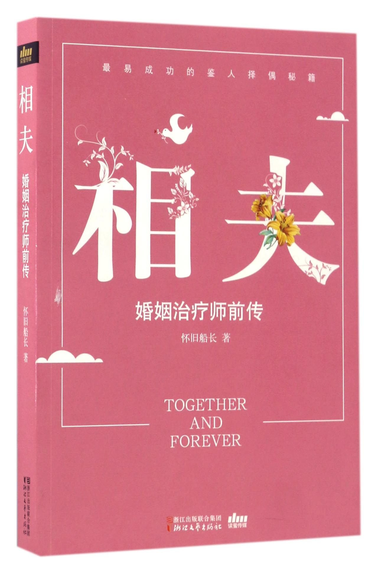 Download Looking for Happiness (Chinese Edition) ebook