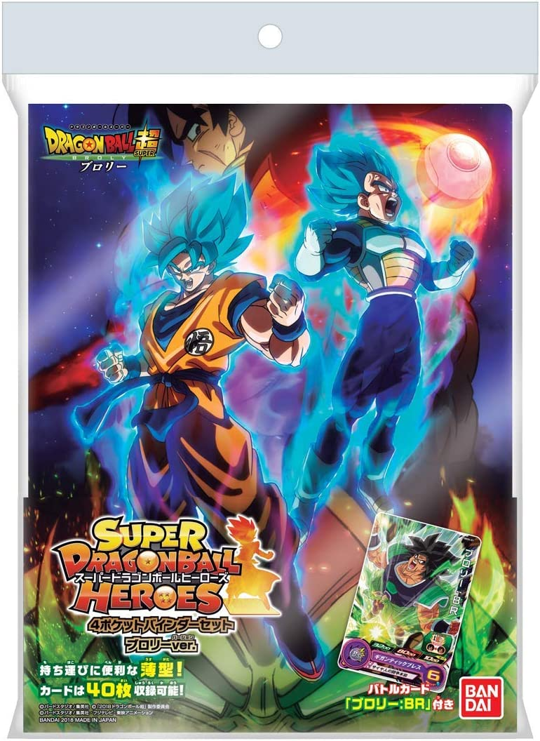 Super Dragon Ball Heroes Official 4 Pocket Binder Set Japan