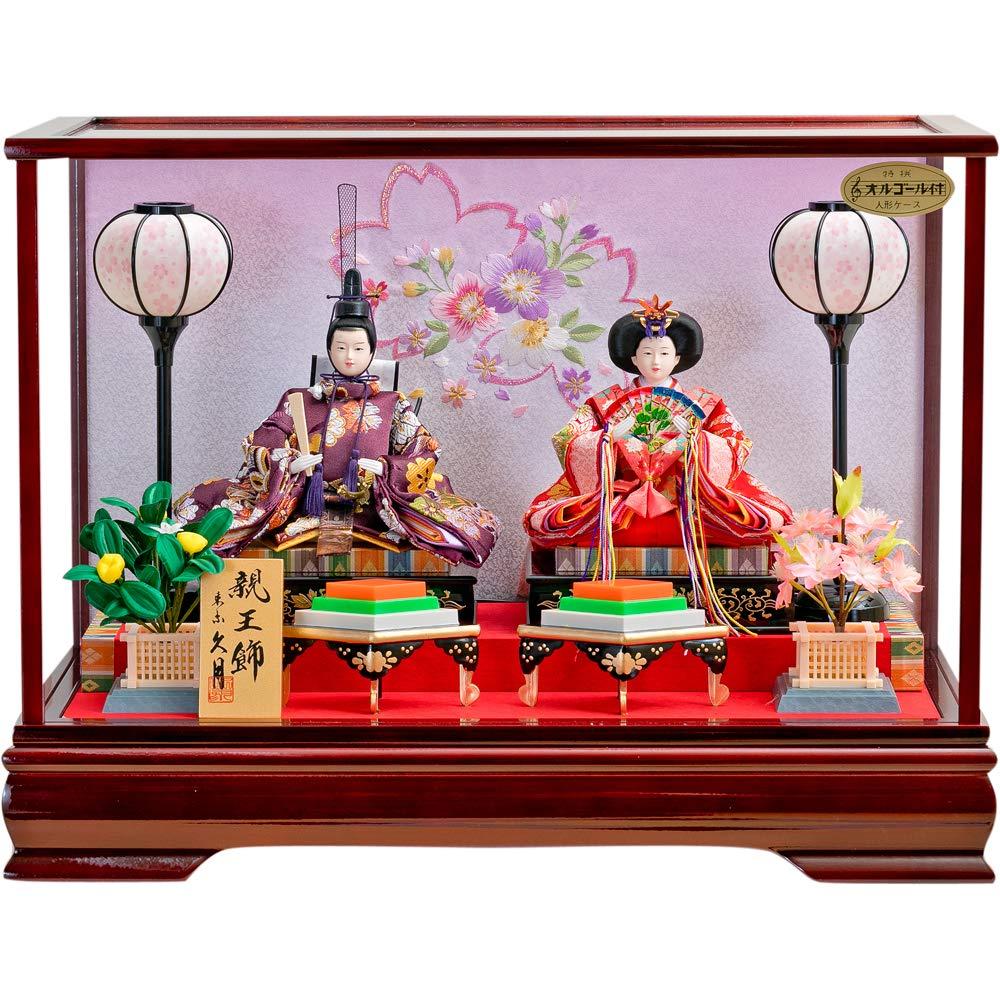 久月 雛人形 ひな人形 ケ-ス飾り 親王飾り 芥子親王 間口54×奥行28×高さ41cm   B07L4KMTKB