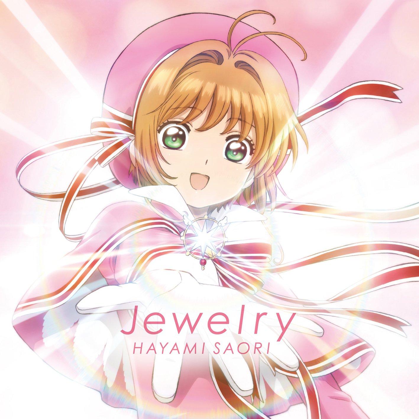 早見沙織/Jewelry(「カードキャプターさくら クリアカード編」EDテーマ)(通常盤)