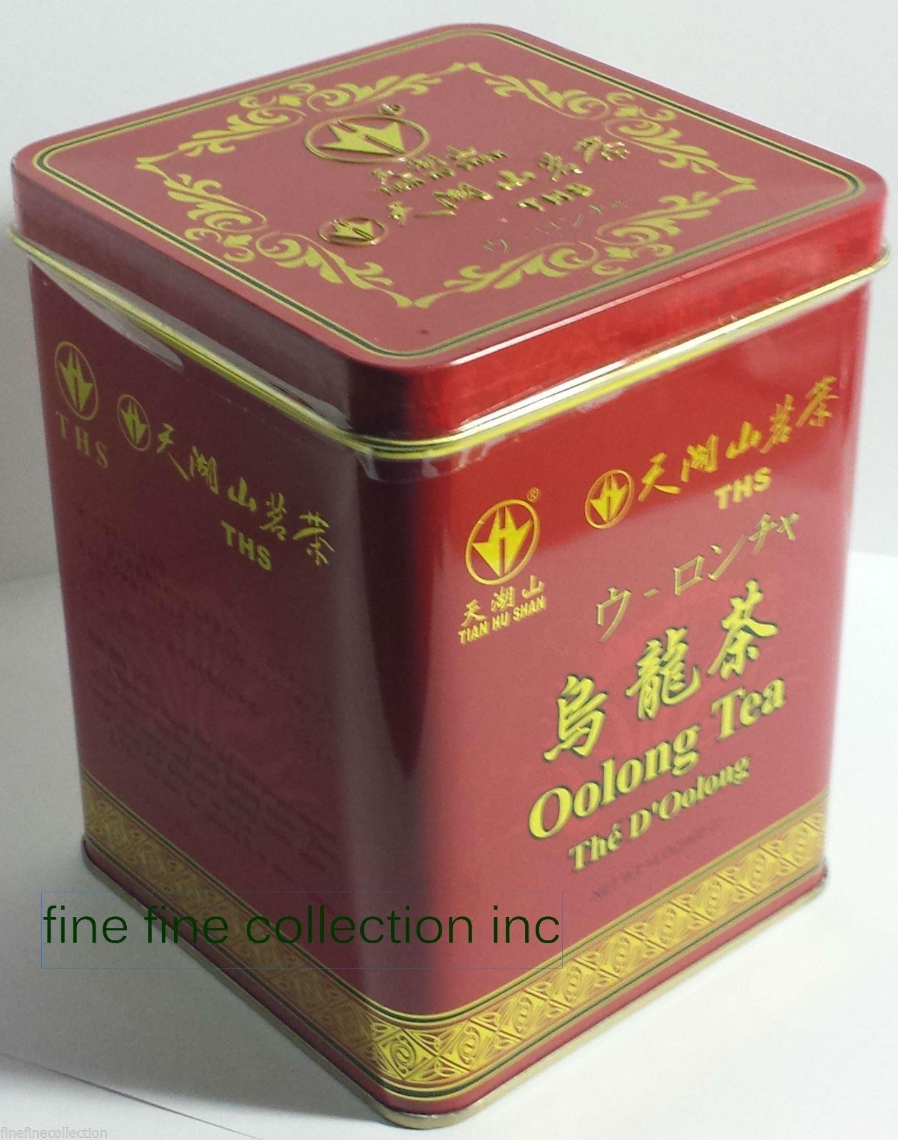 TIAN HU SHAN BRAND CHINA OOLONG loose leaf TEA 14 oz (400 g) TIN by Tian Hu Shan
