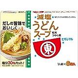ヒガシマル醤油 減塩うどんスープ6P×5個