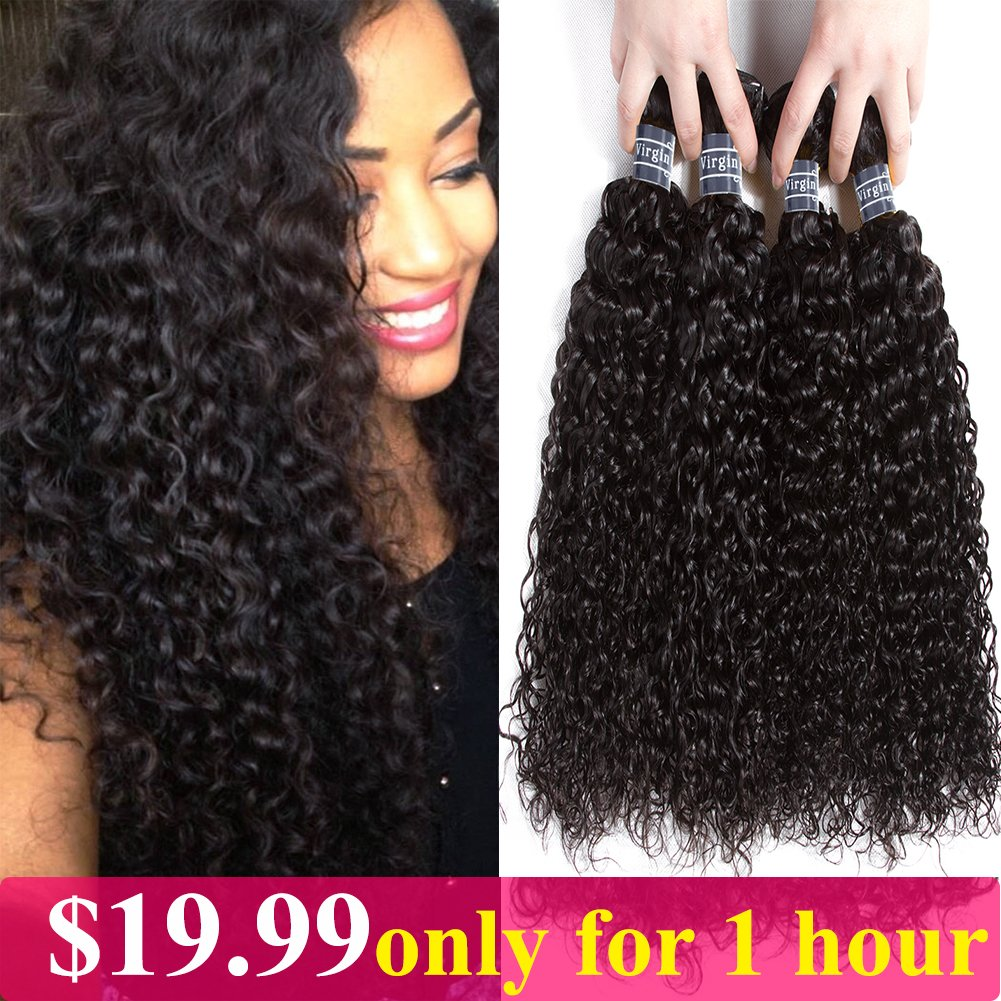 100% Unprocessed Brazilian Curly Virgin Hair 4 Bundles Brazilian Kinky Curly Virgin Hair Human Hair Extensions Natural Color(16 18 20 22)
