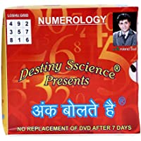"Destiny Sscience ""Ank Bolte Hai / Ank Jyotish Vigyan"" Numerology (Pack of 10 DVDs).Each DVD is approximately of 1 Hour Each."
