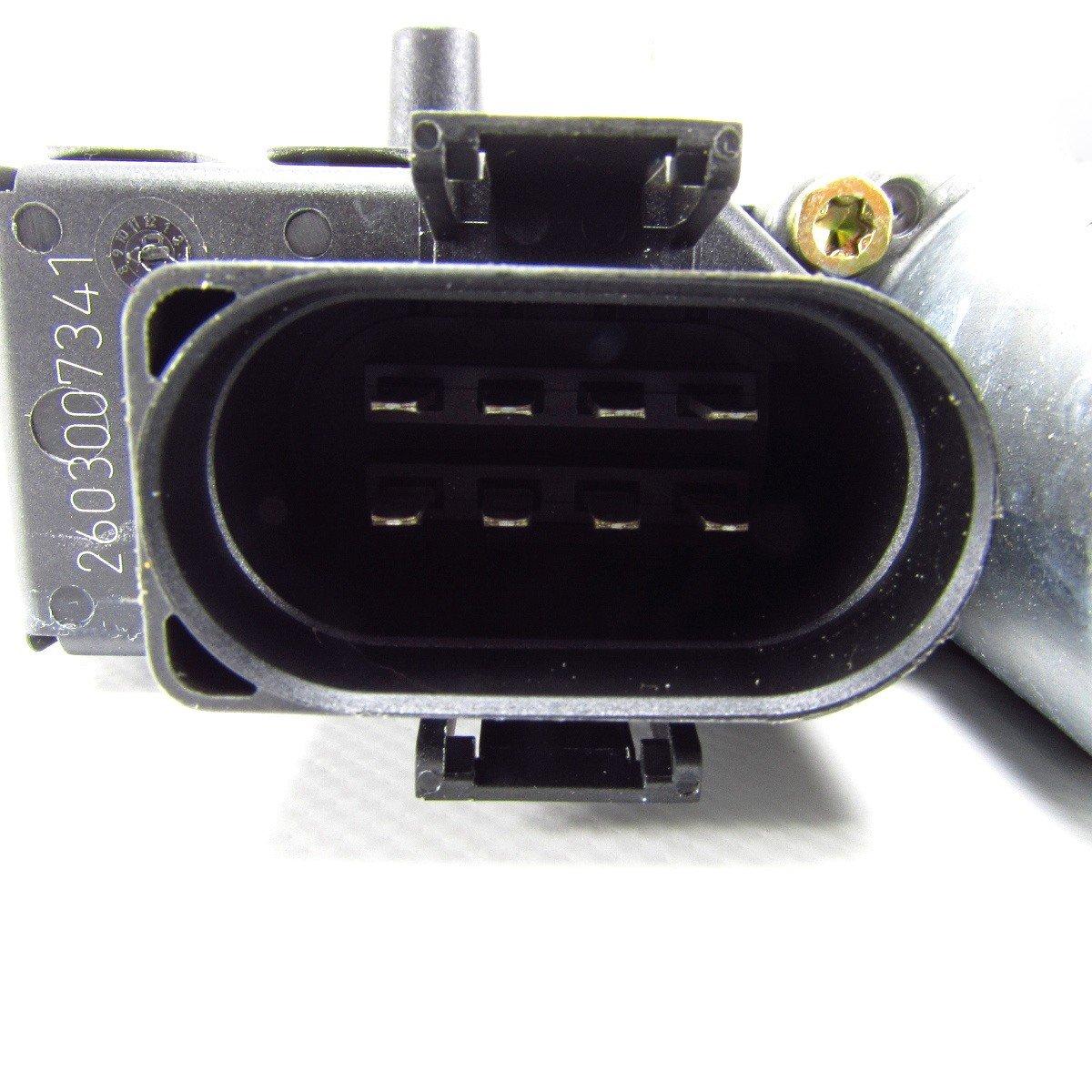LSC 13220373 Heckschloss//Verriegelungsmotor hinten links//in der N/ähe