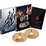 地球ゴージャス プロデュース公演 Vol.12 海盗セブン [DVD]
