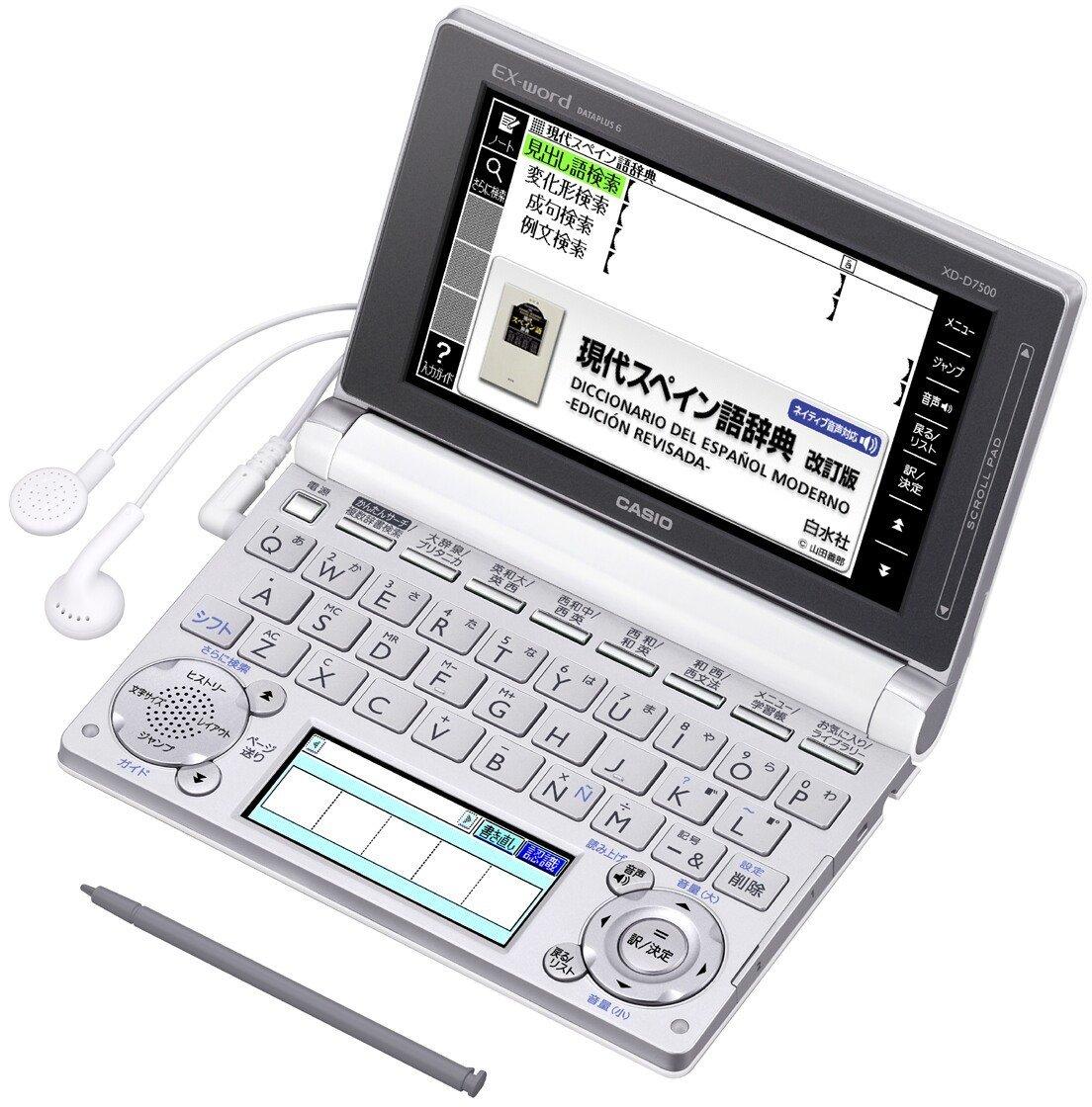 カシオ 電子辞書 エクスワード スペイン語モデル XD-D7500 B006VZDR44