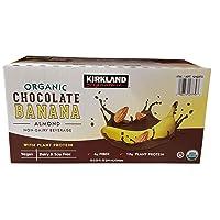 Kirkland Signature Organic Chocolate Banana Almond 18/8.25 Oz Net Wt 148.5 Oz,, ()