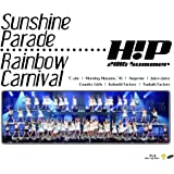 (仮)Hello!Project 2016 SUMMER ~ Sunshine Parade ~ Hello!Project 2016 SUMMER ~ Rainbow Carnival ~ [Blu-ray]