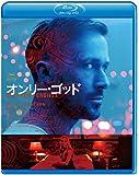 オンリー・ゴッド スペシャル・コレクターズ・エディション [Blu-ray]