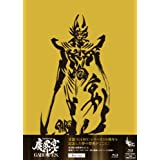 牙狼(GARO)10周年記念 魔界ノ宴-GARO FES.- [Blu-ray]