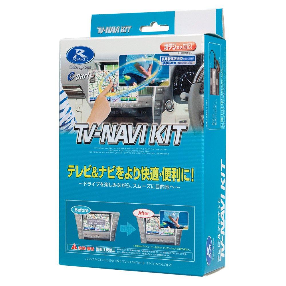 データシステム ( Data System ) TV-NAVI KIT (スマートタイプ) トヨタ / レクサス用 TTN-22S B00IK8U9PA スマートタイプ