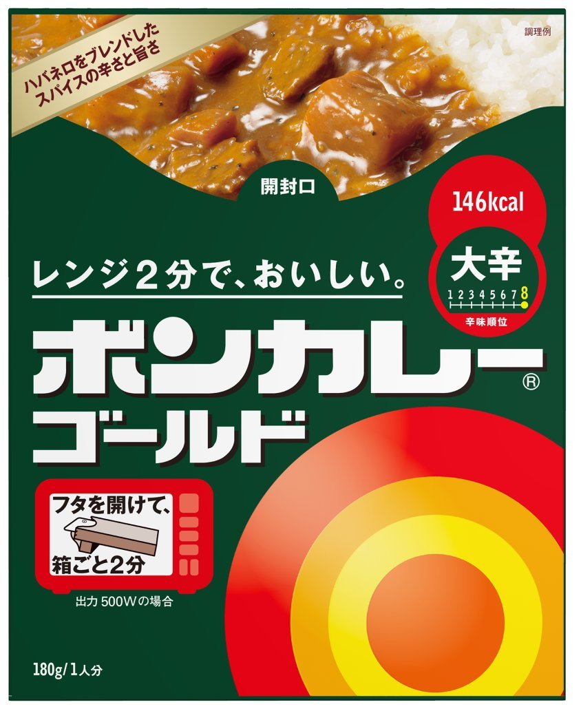 Otsuka Foods Bon Curry Gold Daikarashi 180g ~ 10 pieces by Bon Curry