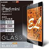 エレコム iPad mini5 /iPad mini4 保護フィルム リアルガラス 0.33mm TBWA19SFLGG