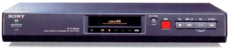 SONY ソニー EV-PR1 Hi8/Video8ビデオカセットデッキ (Hi-8/Video8ビデオカセットデッキ) B00G3TPQQU