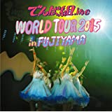 LIVE CD 「WORLD TOUR 2015 in FUJIYAMA」