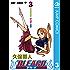 BLEACH モノクロ版 3 (ジャンプコミックスDIGITAL)