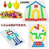 ジグソー パズル キノコ型 くぎ ペグ ペグボード プラスチック製 約296個 知育玩具 こども用 おもちゃのパズル